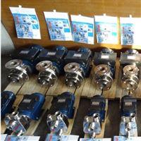 WBZS/WBS不锈钢耐腐蚀离心泵