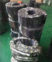 ZDe系列塑料尼龙拖链