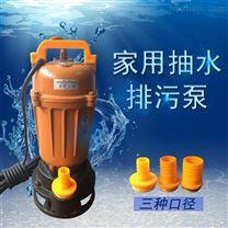 无堵塞排污泵380V口径2寸家用潜水泵