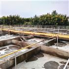 养猪废水处理成套设备 知名厂家