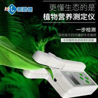 植物養分測定儀