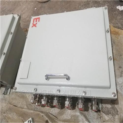 铝合金BJX防爆接线箱