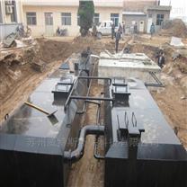 地埋式工业污水处理