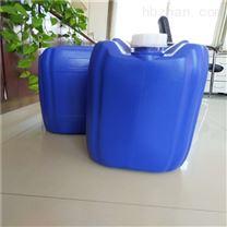 中央空調清洗劑價格 直供價格送貨價格