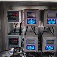 纺织印染厂荧光法溶解氧分析仪