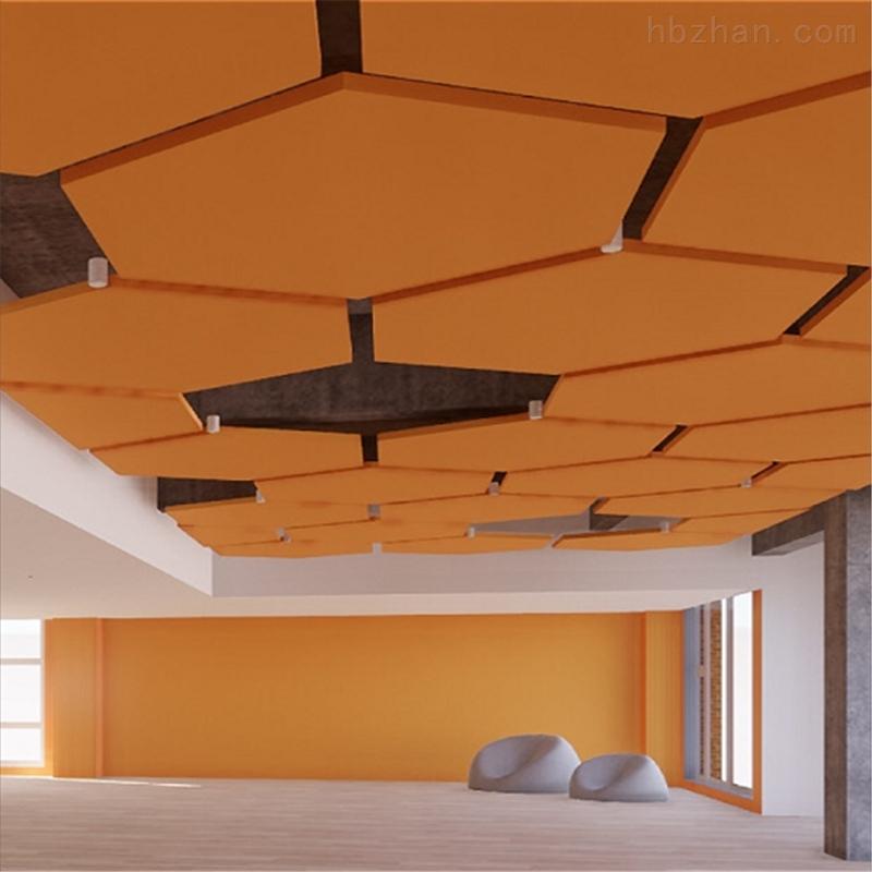 销售防潮玻纤吸音天花板