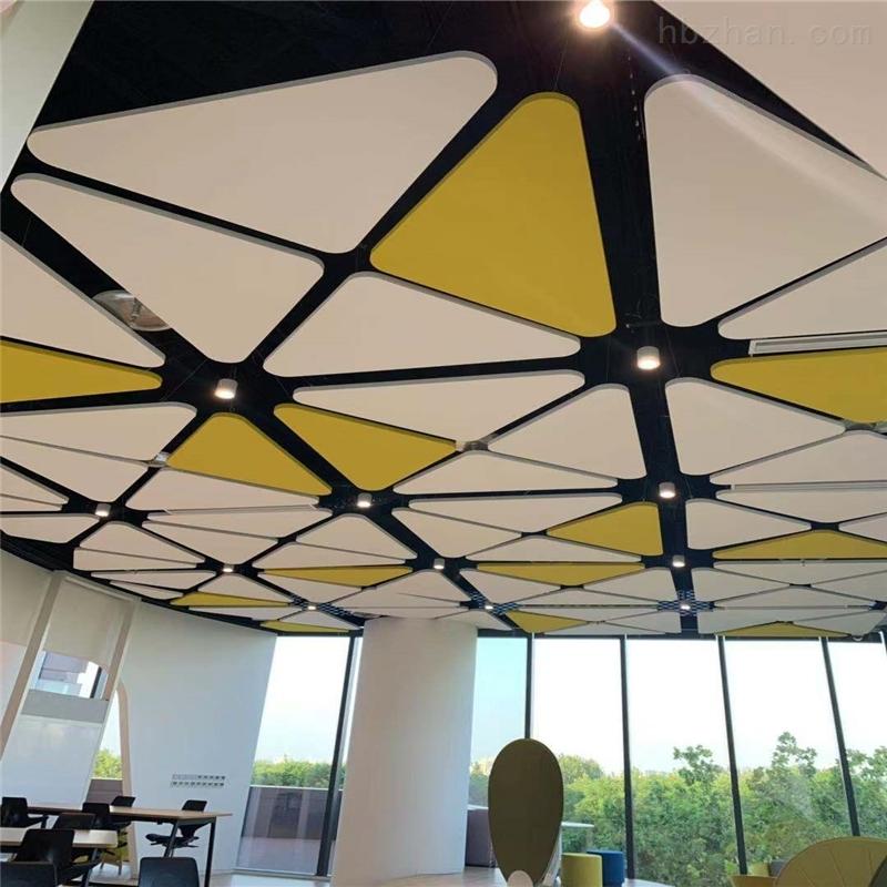 三角形悬挂吸声体装饰吊顶板