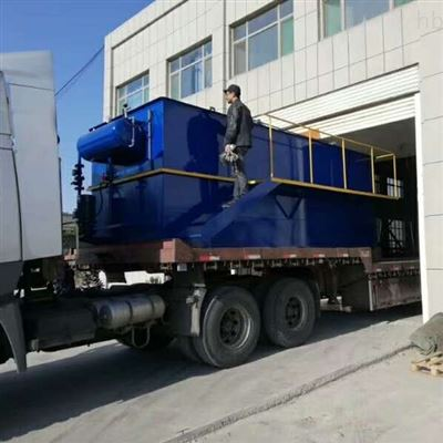 RC金华一生活污水处理设备排放标准