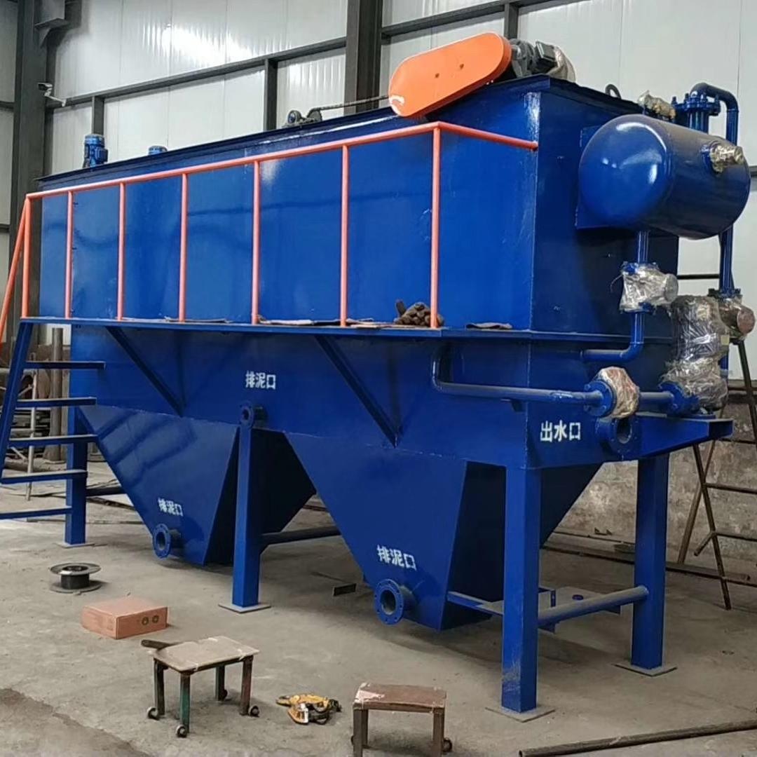 四川煤球厂日处理200吨废水气浮机设备