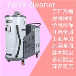 管道清理灰尘专用吸尘器