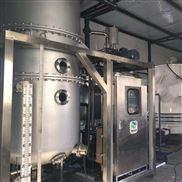 低温热泵蒸发器