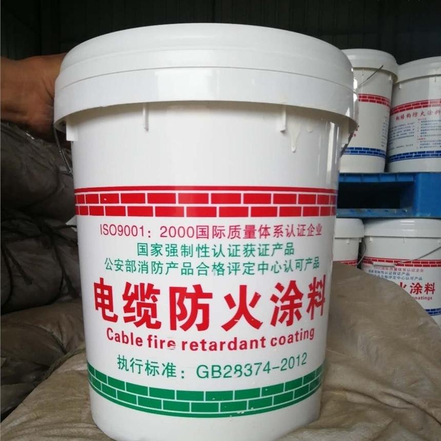标准-聚氨酯防火涂料