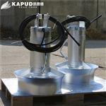 铜芯电机潜水搅拌机QJB4/6-400/3-960/S