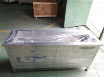 零件超声波清洗机设备