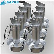 多极电机混合污泥搅拌器QJB3/8-400/3-740S