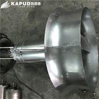 5KW潜水搅拌器QJB5/12-620/3-480S-凯普德