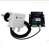 建大仁科油烟在线监测系统