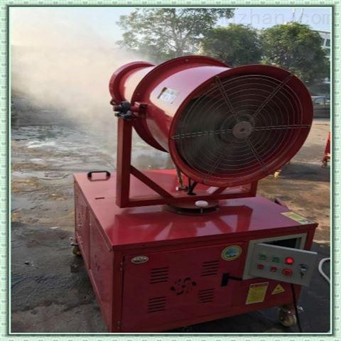 生产制造喷雾机厂家