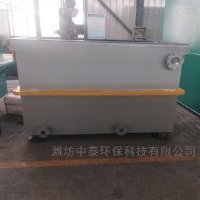 潍坊中泰WFZT-10隔油池污水处理设备