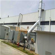 常州活性炭吸附装置光氧催化除臭设备厂家