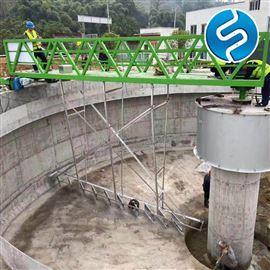 WNG7全自动中心传动刮泥机 现货齐全