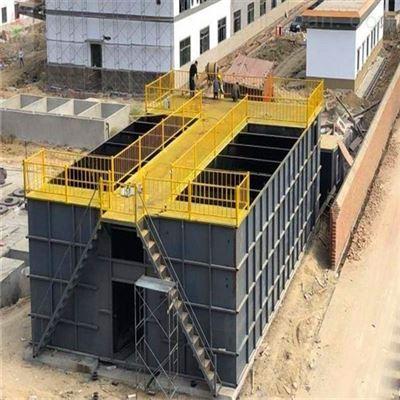 RCYTH太原一体化洗涤厂废水处理装置供应