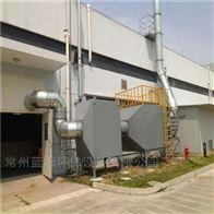 驻马店养殖废气活性炭吸附装置废气处理厂家