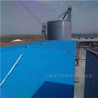 彩钢板翻新漆屋顶栏杆防锈防腐改色漆