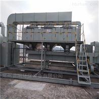 上海化工车间废气处理装置催化燃烧设备厂家