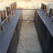 填埋式一体化生活污水处理设备