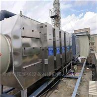 光氧催化废气设备厂家