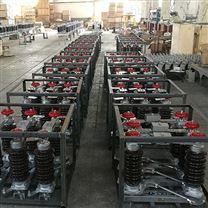安阳GW4-35KV双柱式高压隔离开关