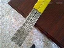 H0Cr20Ni10Nb不锈钢焊丝