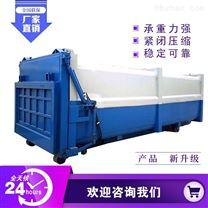 大型处理120吨转运站垃圾压缩设备集装箱