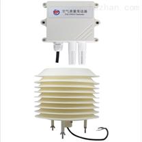空气质量传感器 485型