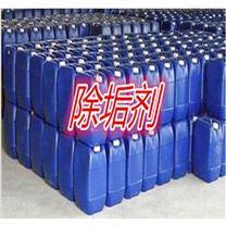 除垢剂-GB标准