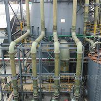 吸收塔玻璃钢管道米易A塔外管道