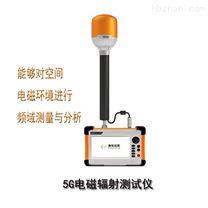 智俊信测BC100选频电磁辐射分析仪全国销售