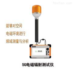主机BC100智俊信测BC100选频电磁辐射分析仪全国销售