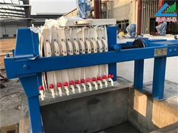 30平方板框压滤机/电动液压机