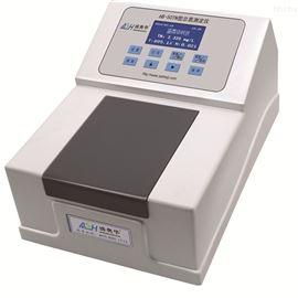 SH-50TN型总氮快速测定仪