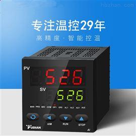 AI-526AI-526製冷加熱雙輸出溫控器