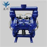 QXL抽熟石灰粉粉体输送隔膜泵