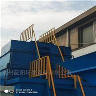 安庆工业污水处理技术