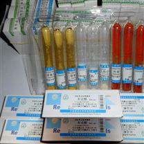 赤霉酸77-06-5