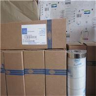 HC9800FKP8Z颇尔液压滤芯