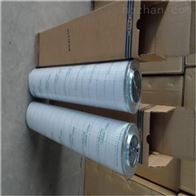 HC9800FKS8H颇尔液压滤芯