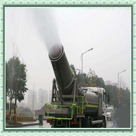 福州车载式高射程雾炮机
