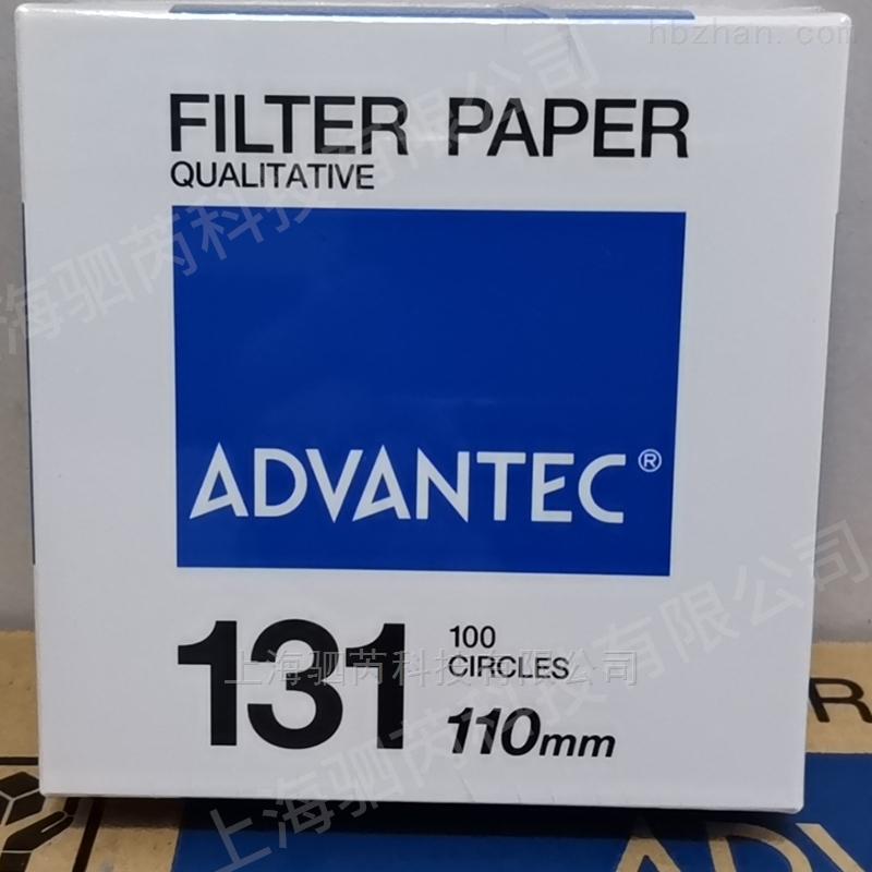 ADVANTEC东洋131号定性滤纸110mm