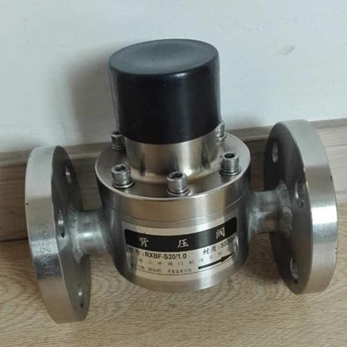 不锈钢背压安全阀RXBF-S251.0